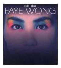 フェイ・ウォン「Eyes On Me」が7インチ ... - amass