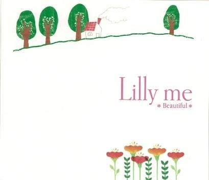 beautiful day cover songs lilly me cd tsutaya. Black Bedroom Furniture Sets. Home Design Ideas
