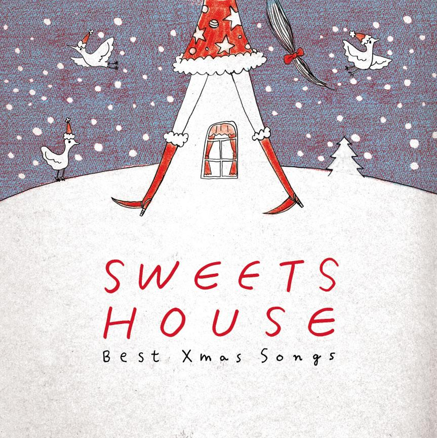 Sweets house best xmas songs naomile cd for Popular house tracks