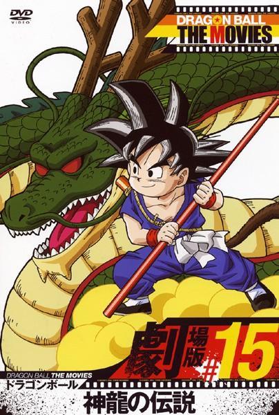 神龍 (ドラゴンボール)の画像 p1_34