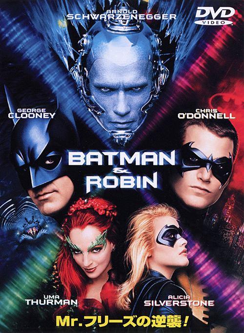 ロビン (バットマン)の画像 p1_35