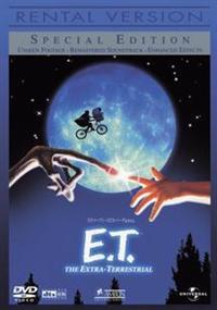 E.T. -SPECIAL EDITION-