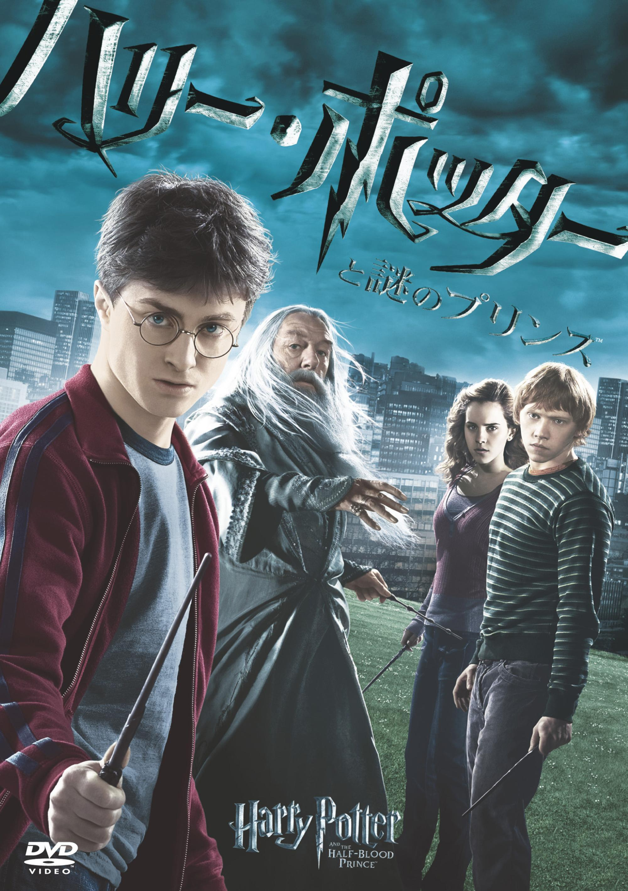 Tsutaya discas - Harry potter et la chambre des secrets streaming hd ...