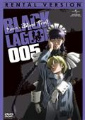 OVA BLACK LAGOON Roberta's Blood Trail