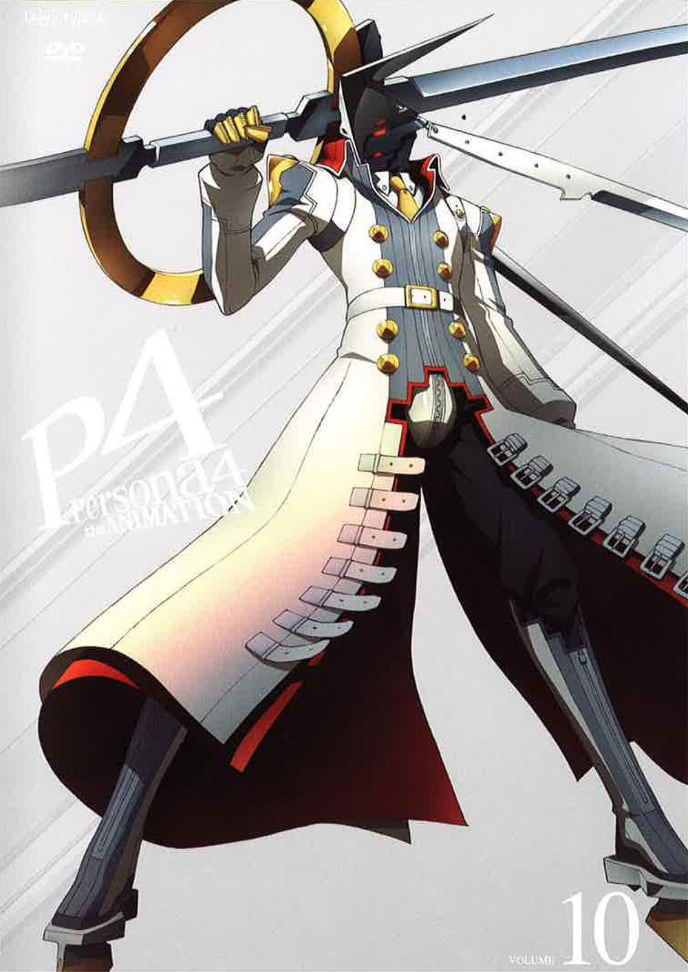 ペルソナ4の画像 p1_35