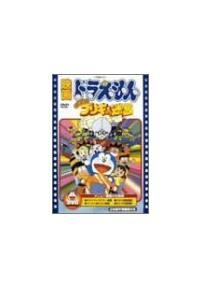 ヤフオク! - DVD レンタル版 劇場版 プリパラ み~ …