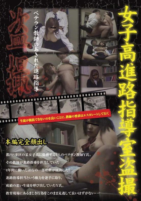 【北海道】元教え子の少年といかがわしい行為 45歳女性教諭を懲戒免職 ★2 YouTube動画>5本 ->画像>16枚