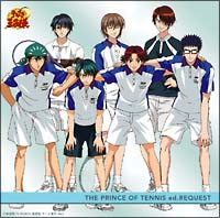 THE PRINCE OF TENNIS ed.REQUEST