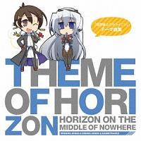 Theme of HORIZON