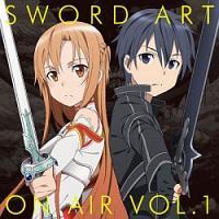 ラジオCD「ソードアート・オンエアー」Vol.1