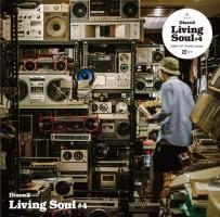 living soul ♯4
