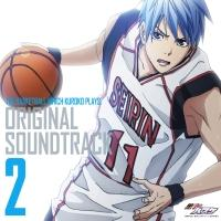 『黒子のバスケ』 ORIGINAL SOUNDTRACK Vol.2