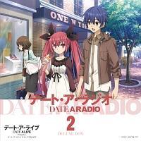 デート・ア・ラジオ デラックスBOX2