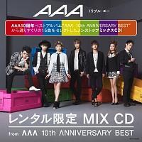 "AAAのレンタル限定 MIX CD from""AAA ..."