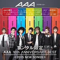 レンタル限定CD 10th ANNIVERSARY BEST