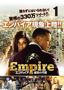 EMPiREの画像 p1_14