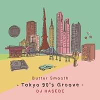 DJ HASEBE Butter Smooth -Tokyo 90's Groove-