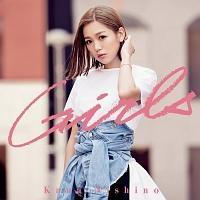 【MAXI】Girls(通常盤)(マキシシングル)
