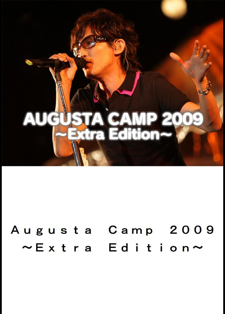 Augusta Camp 2009 ~Extra Edition~【TBSオンデマンド】