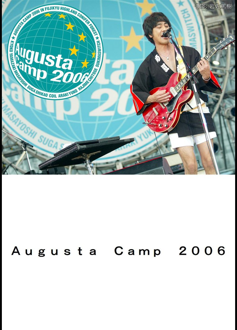Augusta Camp 2006【TBSオンデマンド】