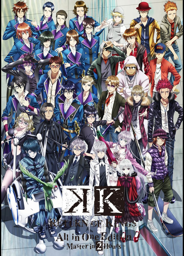 K RETURN OF KINGS All in One Edition