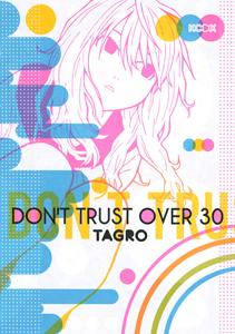 DON'T TRUST OVER30 TAGRO珠玉短編集