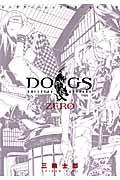 DOGS/BULLETS&CARNAGE ZERO