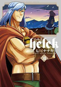 Helck