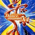 DANCEMANiA X4