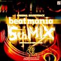 beatmania 5thMix Original Soundtrack supported by Dancemania