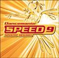 DANCEMANiA SPEED 9