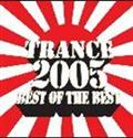 TRANCE 2005 BEST OF BEST
