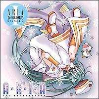「ARIA The ORIGINATION」  Drama CD I/ARIA The ORIGINATIONの画像・ジャケット写真
