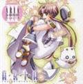 ARIA The ORIGINATION Drama CD III