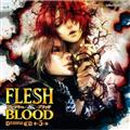 ドラマCD FLESH&BLOOD 5