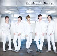 "Survivor~090325 4th Album ""The Secret Code"" Pre-Release Single~"