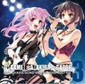 5pb.キャラソンWORKS 2006~2007 Vol.3 G【GAME】×A【AKIBA】=GAPOP