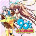 J-POP COVER 90's