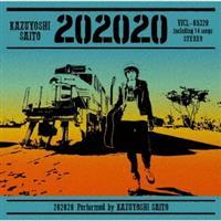 202020(通常盤)
