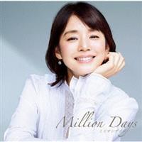 ミリオンデイズ~あの日のわたしと、歌え。~ mixed by DJ和