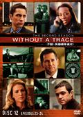 WITHOUT A TRACE/FBI 失踪者を追え!〈セカンド・シーズン〉