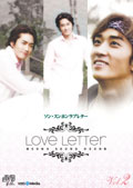 SONG SEUNG HEON Love Letterの画像・ジャケット写真