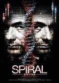 SPIRAL ~wire in the blood 4th season~