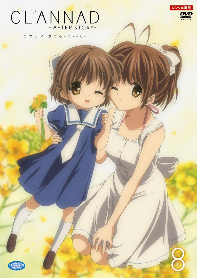 CLANNAD AFTER STORYの画像・ジャケット写真