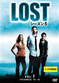 LOST シーズン5