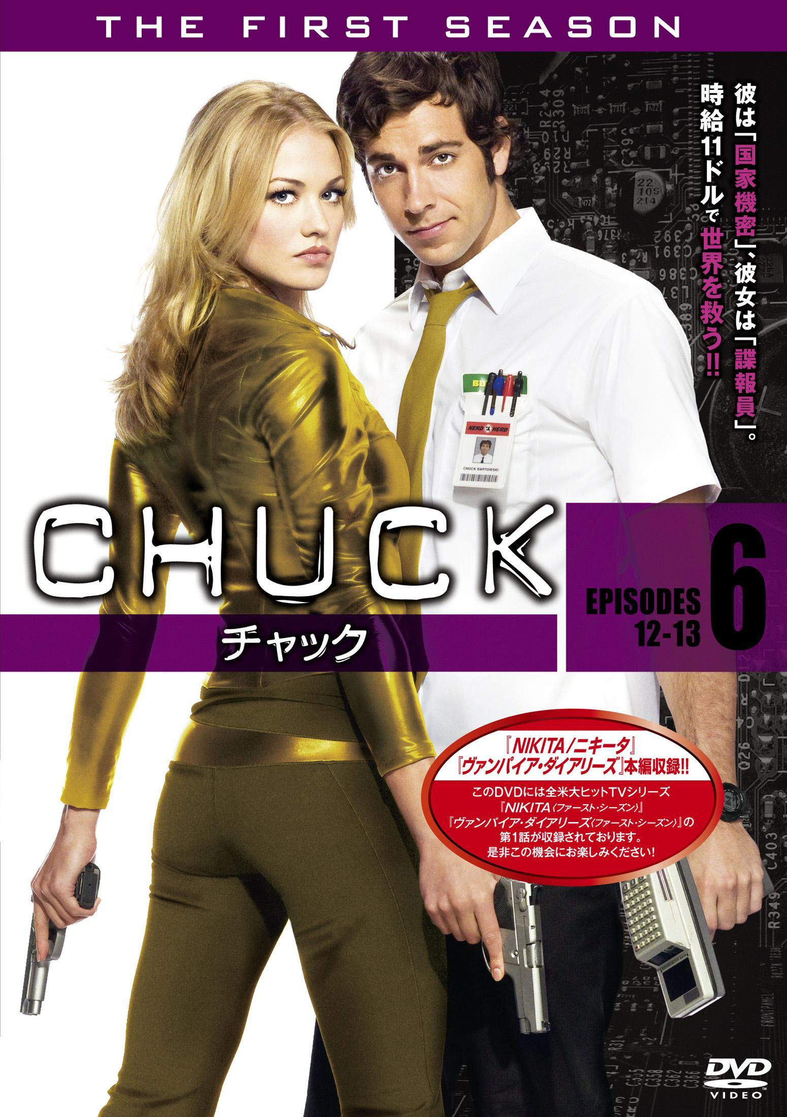 Chuck voltagebd Image collections