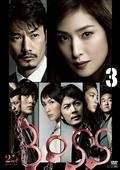 BOSS 2nd SEASON
