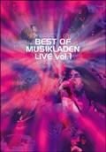 Best of Musikladen Live 1