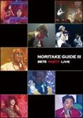 NORITAKE GUIDE III~9975 PARTY LIVE~