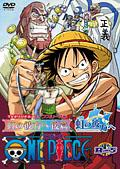 ONE PIECE 5thシーズン TVオリジナル